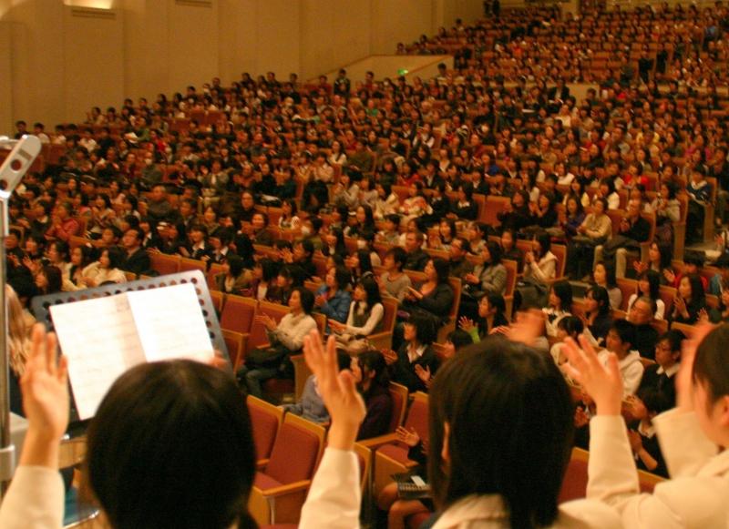 St. Olaf Band - Full House