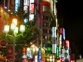 Tokyo - Near Shinjuku Station