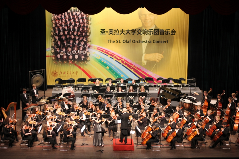 China-St.-Olaf-Orchestra-2012